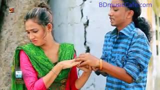 Bondhure Tor Pirite Full Music Video by Saju