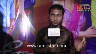 Jagadish At Magadheera Movie Audio Launch