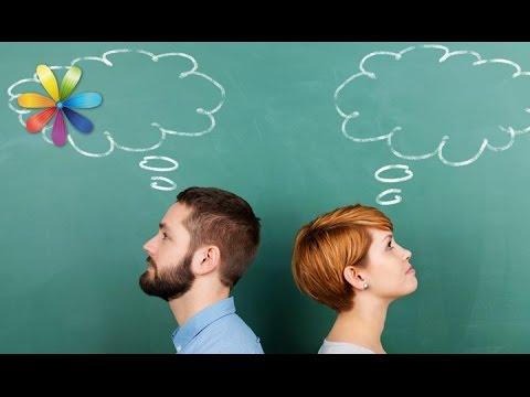 Мужчины - с Марса, женщины - с Венеры: различия мозга полов – Все буде добре. Выпуск 856 от 04.08.16
