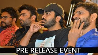 Needi Naadi Oke Kadha Pre Release Event | Nara Rohith, Sharwanand, Sri Vishnu.