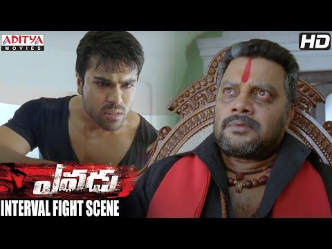 Yevadu Movie    Interval Fight Scene    Ramcharan, Shruti Haasan Photo Image Pic
