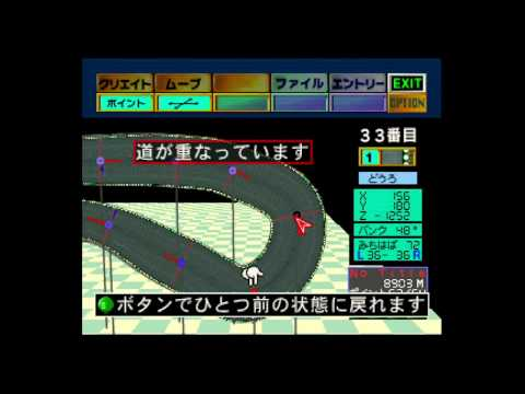 Misc Computer Games - F-zero X - Car Select
