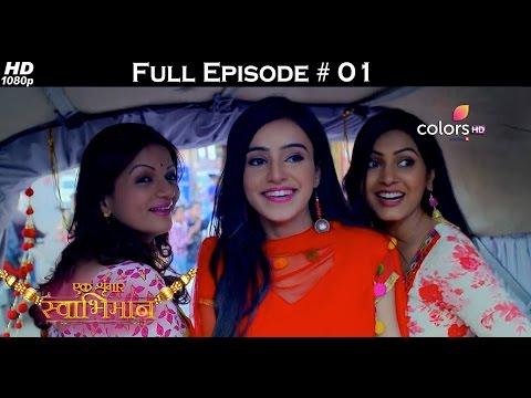 Ek Shringaar Swabhiman - 19th December 2016 - एक श्रृंगार स्वाभिमान - Full Episode (HD) thumbnail