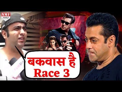 Shocking! Salman के डूबने वाले हैं करोड़ो, Race 3 को मिले Negative Reviews