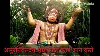 Bhajan | Whatsapp Status Video| Hanuman  Ji