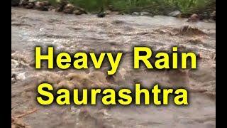 Heavy Rain Saurashtra | Vtv Gujarati