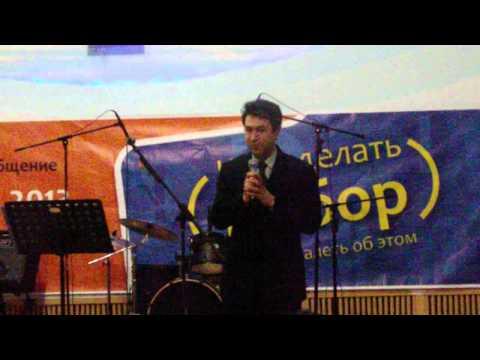 Пастор Даценко