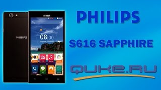 Обзор Philips S616 Sapphire ◄ Quke.ru ►