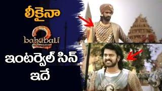 Baahubali 2 interval scene leaked | #Baahubali2 | #Prabhas | #anushka | #SSRajamouli