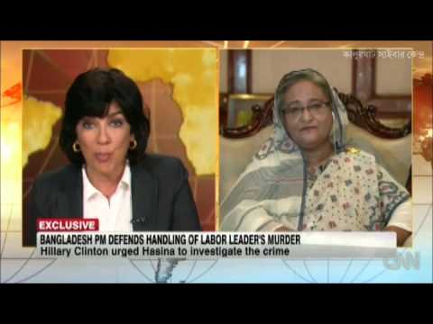 PM Sheikh Hasina Caught at Insult and Embarrassment by CNN's Christiane Amanpour