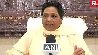 BSP Chief Mayawati Slams Congress Campaign In Karnataka