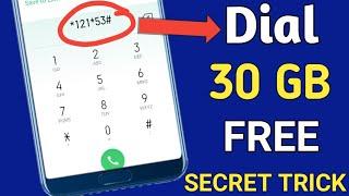 How To Get Free 30 Gb Internet Data || Jio 30 Gb free Data || Airtel 30 Gb free Data ||