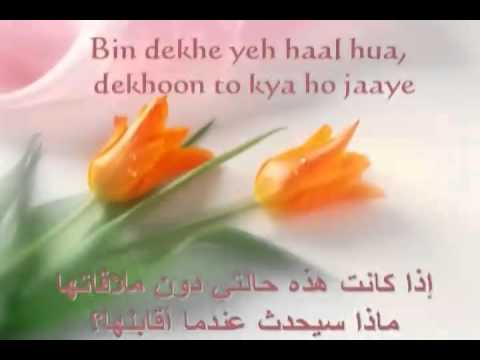 Bholi Si Surat (indian arab Lyrics) | Dil To Pagal Hai *jojosaid*أغاني هندية مترجمة video