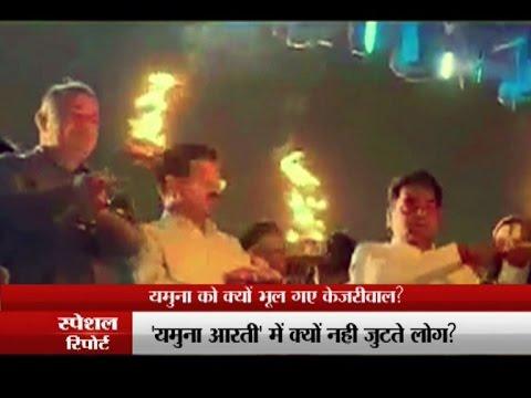 Did Arvind Kejriwal forget river Yamuna?