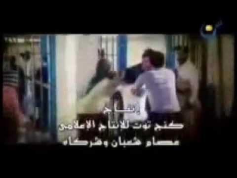 Wael Kfoury Reddile el sowar - mosalsal masri intro