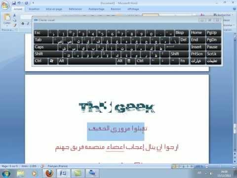 خدعة الفيس بوك الجميلة أبهر أصدقائك بها BY Th3 Geek HAJOUN