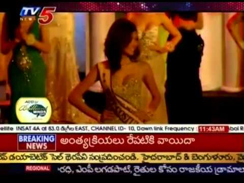 Telugu News - India's First Transgender To Participate in Competition