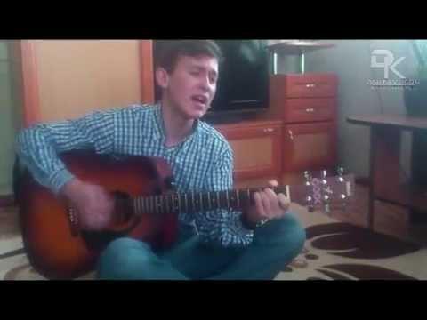 Влад Каленіков - Білет в рай