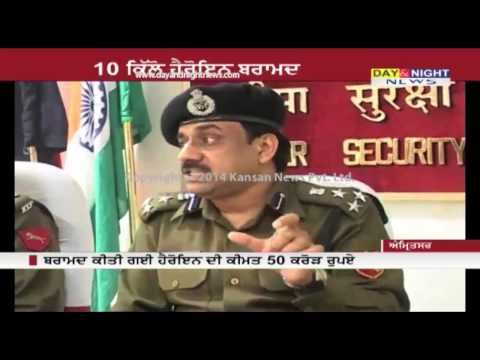 BSF recovers 10 kg heroin from India-Pakistan border | Amritsar