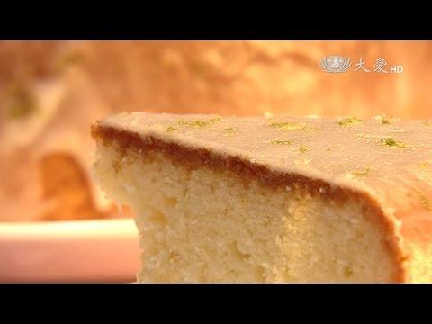 現代心素派-20160404 大廚上菜 - 杜佳穎 - 平底鍋蛋糕
