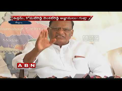 MP Gutha Sukender Reddy Controversial Comments On T-Congress Leaders | Nalgonda | ABN Telugu