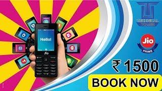How to Book Jio 4G Phone? 1500 Rs.? Jio 4G फोन को कैसे बुक करें? 1500 रू।