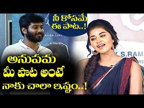 Anupama Parameswaran Singing Telugu Song  | అభిమాని కోరిక మేరకు పాట పడిన అనుపమ | Film Jalsa