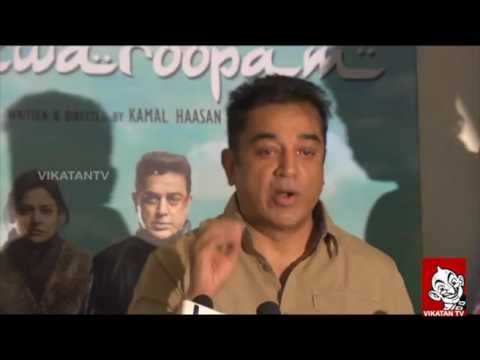 Kamal Haas...