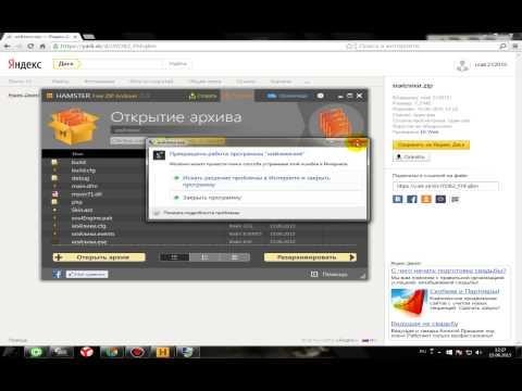 Смотреть!!! взлом мэйликов форум скачать взлом мэйликов взлом мэйликов.