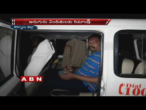 6 held in Kurnool Quarry Explosion case | ABN Telugu