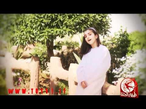 نادى المؤذن - ديمة بشار | طيور الجنة