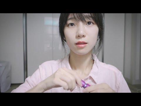 Doing Your Lovely Date Make-up / ASMR Make-up Artist Roleplay