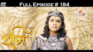 Shani - 20th July 2017 - शनि - Full Episode 184