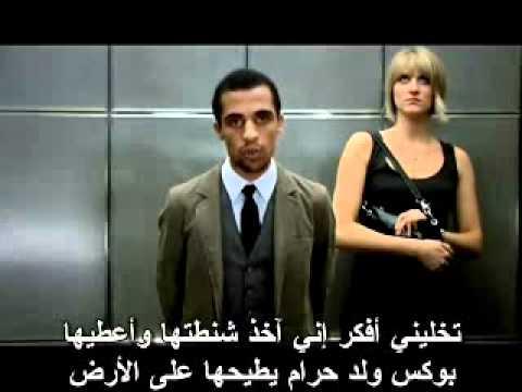 العنصرية في المصعد.wmv