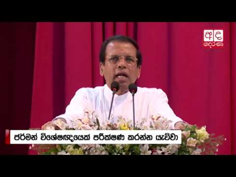 govt to seek help fr|eng