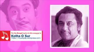 Chokher Joler Hoyna kono rong by Kishore Kumar 320x240