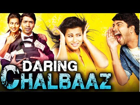 Daring Chalbaaz (Kevvu Keka) |  2018 New Released Hindi Dubbed Movie | South Movie