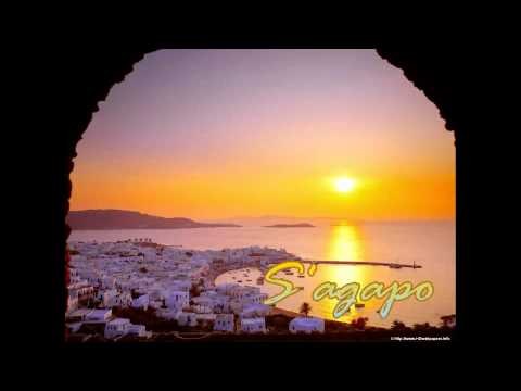 Tony Ray Feat. Lavy - S'agapo (Greece Radio Edit)