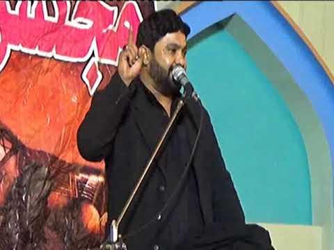 Zakir 14 Majlis 25 Safar 2017 Jhang Sadar bani zakir zargham abbas bukhari