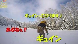 [ギュインと曲がる] ボードを立てるだけで曲がるハイブリットキャンバー!! スノーボード動画竜王シルブプレ4-6