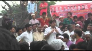 Umar Ali Khan MLC