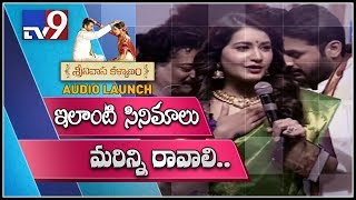 Raashi Khanna speech at Srinivasa Kalyanam Audio Launch