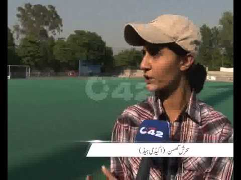 Rukhsana Arshad Women Hockey Academy Training Camp Pkg By Ijaz Wasim City42