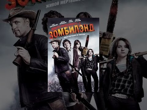 Zombieland Full Movie In Hindi For Download - Latest