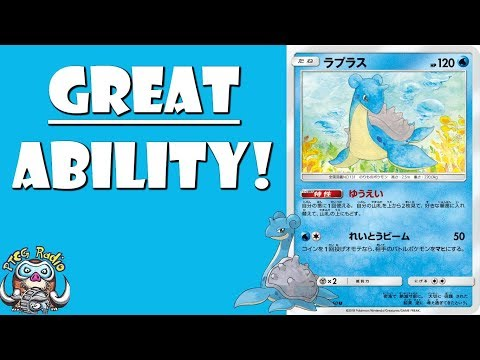 New Lapras Pokemon Card Should See a Lot of Play! (Awesome Ability)