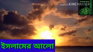 তাকওয়া কি (What is TAQWA)ইসলামের সবচেয়ে গুরুত্বপূর্ণ বিষয় জেনে নিন । HD