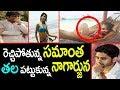 పెళ్లి తర్వాత రెచ్చిపోతున్న సమాంత | Akkineni Samantha New Video Leaked |#samantha | PlayEven