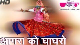 New Marwadi Fagan Dance Songs 2018 | Agre Ko Ghaghro HD | Rajasthani Holi Videos HD