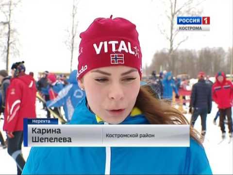 В Нерехте открылись областные зимние спортивные игры на призы губернатора