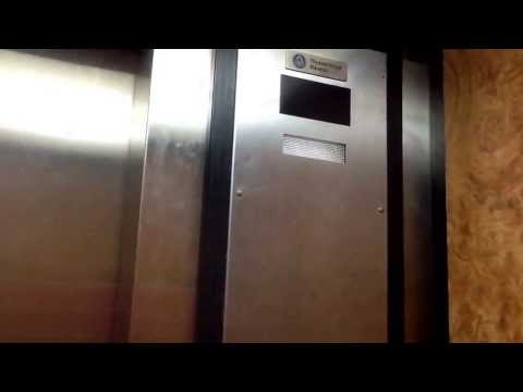 Elevator 4520 office building